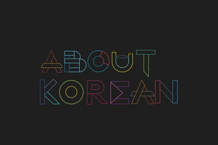 ABOUT KOREAN exhibition Infographic