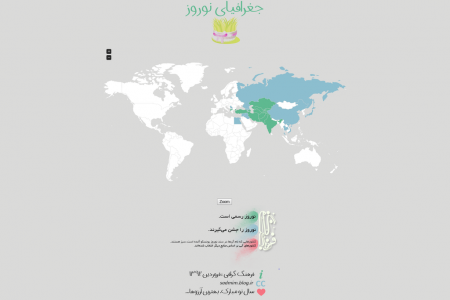 Map Of Nowruz Infographic