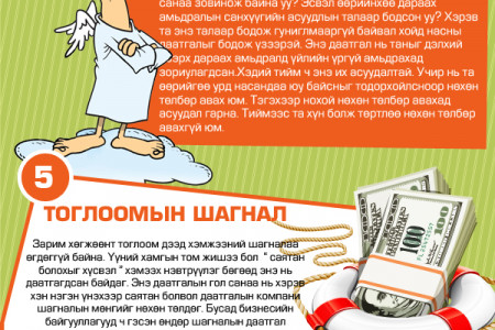 Strange insurance products Infographic