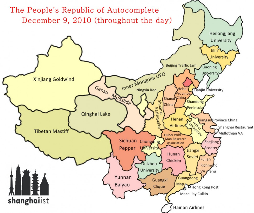 The People's Republic of Autocomplete Infographic